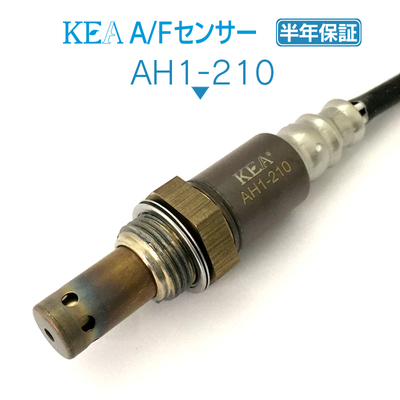 KEA A/Fセンサー ( O2センサー ) AH1-210 ( ステップワゴン RG1 RG2 RG3 RG4 36531-RTA-003 上流側用 )