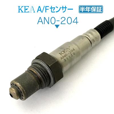 KEA A/Fセンサー ( O2センサー ) AN0-204 ( エルグランド ME51 MNE51 22693-CD700 右バンク側用 )