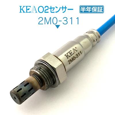 KEA O2センサー 2M0-311 ( eKワゴン H82W 1588A244 エキマニ側用 )