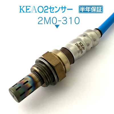 KEA O2センサー 2M0-310 ( タウンボックス U61W U62W U61W U62W 1588A464 フロント側用 )