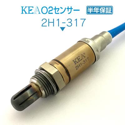 KEA O2センサー 2H1-317 ( アクティバン HH5 HH6 36531-PFE-J03 2本線用 )