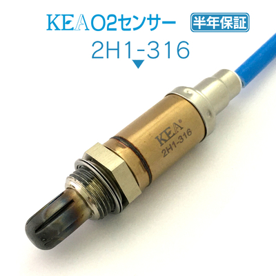 KEA O2センサー 2H1-316 ( アクティバン HH5 HH6 36531-PFE-J02 1本線用 )