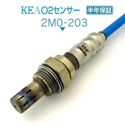 KEA O2センサー 2M0-203 ( デリカカーゴ SKE6V MQ915165  )