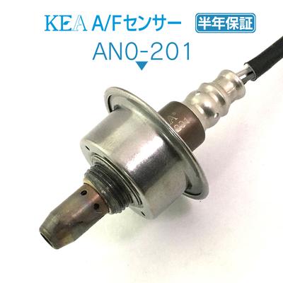 KEA A/Fセンサー ( O2センサー ) AN0-201 ( セレナ C25 CC25 22693-1AA0B フロント側用 )