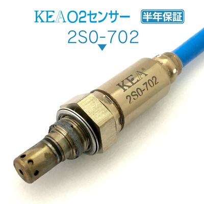 KEA O2センサー 2S0-702 ( アドレスV125G CF4EA 18213-16H01  )