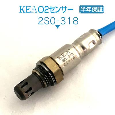 KEA O2センサー 2S0-318 ( ミニキャブトラック DS16T MQ508050 フロント側 NA車用 )