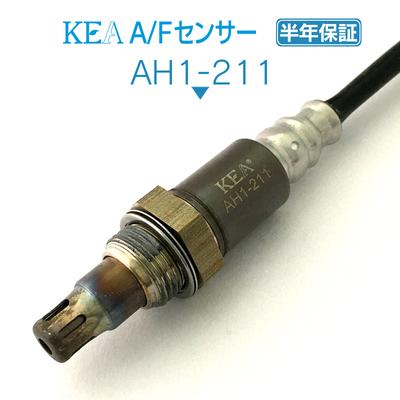 KEA A/Fセンサー ( O2センサー ) AH1-211 ( ステップワゴン RF3 RF4 RF5 RF6 RF7 RF8 36531-PNC-003 上流側用 )