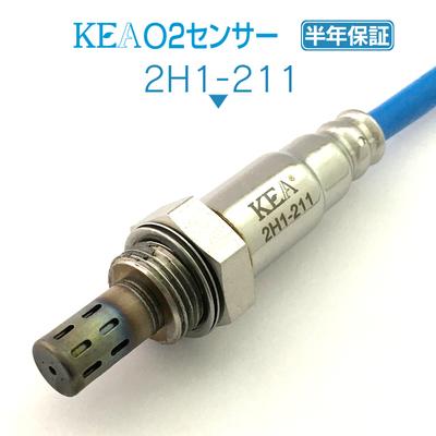 KEA O2センサー 2H1-211 ( エディックス BE4 36532-RJJ-J51 リア側用 )