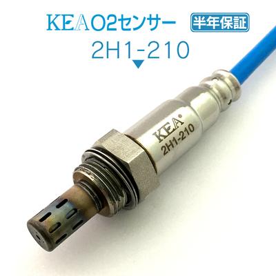 KEA O2センサー 2H1-210 ( ステップワゴン RK5 RK7 36532-RWP-004 下流側用 )