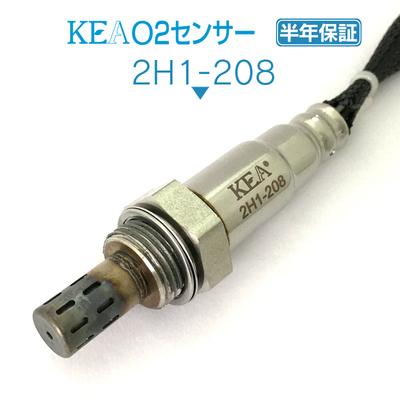 KEA O2センサー 2H1-208 ( ステップワゴン RG1 RG2 RG3 RG4 36532-RTA-004 下流側用 )