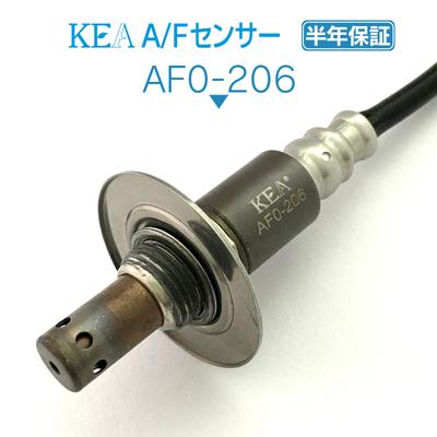 KEA A/Fセンサー ( O2センサー ) AF0-206 ( インプレッサG4 GJ6 GJ7 22641AA670 フロント側用 )