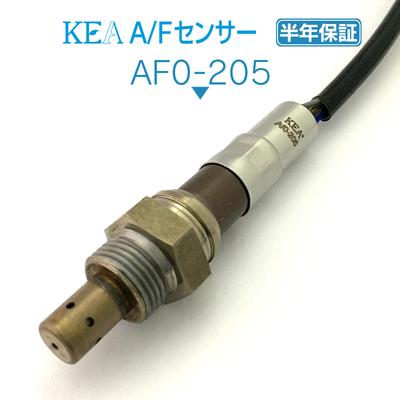 KEA A/Fセンサー ( O2センサー ) AF0-205 ( レガシィツーリングワゴン BP5 22641AA200 フロント側用 )
