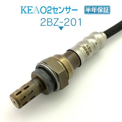 KEA O2センサー 2BZ-201 ( GLK350 W204 A0085427018 リア左側用 )