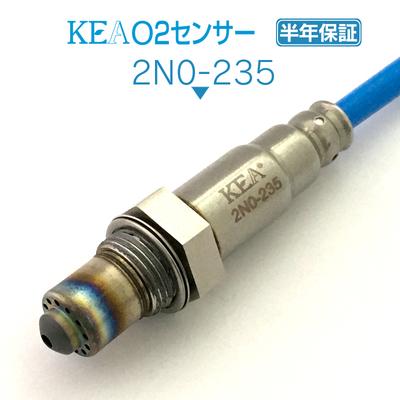 KEA O2センサー 2N0-235 ( スカイライン RV37 226A0-5CA0A リア側用 )