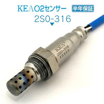 KEA O2センサー 2S0-316 ( アルト HA23S HA23V 18213-58J20 フロント側用 )