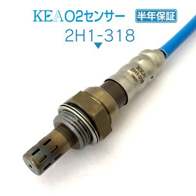 KEA O2センサー 2H1-318 ( アクティバン HH6 36531-PTF-004 縦置き 2本線用 )