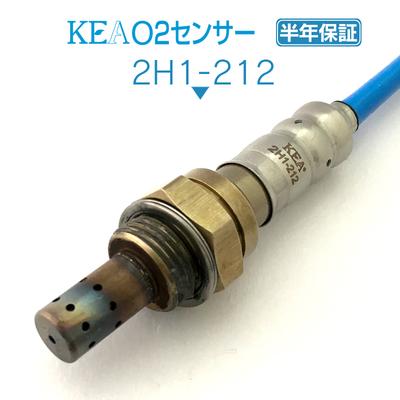 KEA O2センサー 2H1-212 ( ステップワゴン RF3 RF4 36531-PNC-004  )