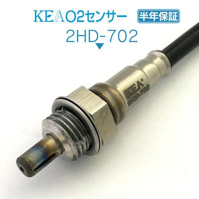 KEA O2センサー 2HD-702 ( FLD ダイナスイッチバック 32700006 リア側用 )