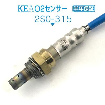 KEA O2センサー 2S0-315 ( ミニキャブバン DS64V MQ504652 リア側 NA車用 )