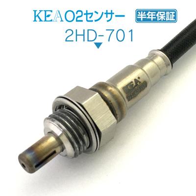 KEA O2センサー 2HD-701 ( FLD ダイナスイッチバック 32700005 フロント側用 )