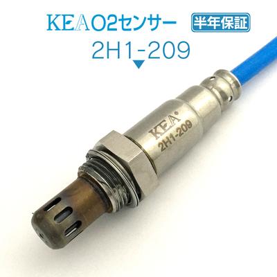 KEA O2センサー 2H1-209 ( フィット GK4 GK6 36532-5R0-J51 下流側用 )