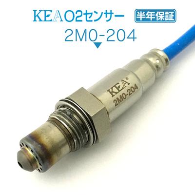 KEA O2センサー 2M0-204 ( コルト Z21A Z22A Z23A Z24A 1588A002 フロント側用 )