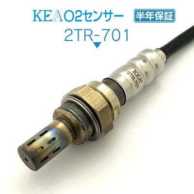 KEA O2センサー 2TR-701 ( スピードトリプル T2201347  )