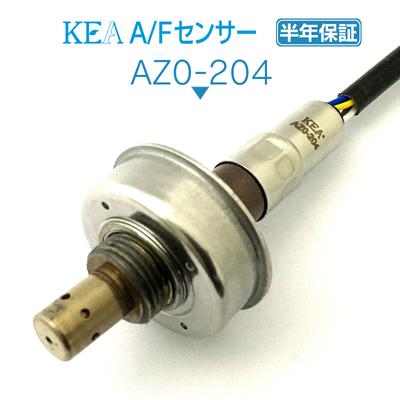 KEA A/Fセンサー ( O2センサー ) AZ0-204 ( アテンザスポーツワゴン GHEFW GH5AW GH5FW L509-18-8G1B  )