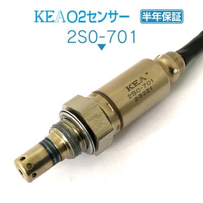 KEA O2センサー 2S0-701 ( アドレスV125S CF4MA 18213-17G01  )