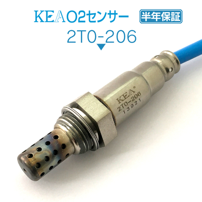 KEA O2センサー 2T0-206 ( SC430 UZZ40 89465-50120 左側用 )
