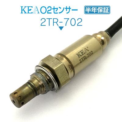 KEA O2センサー 2TR-702 ( アメリカEFI T2204061  )
