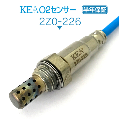 KEA O2センサー 2Z0-226 ( RX-8 SE3P N3H3-18-861B リア側用 )
