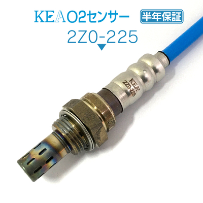 KEA O2センサー 2Z0-225 ( ユーノス300 MAEPE FEFD-18-861  )