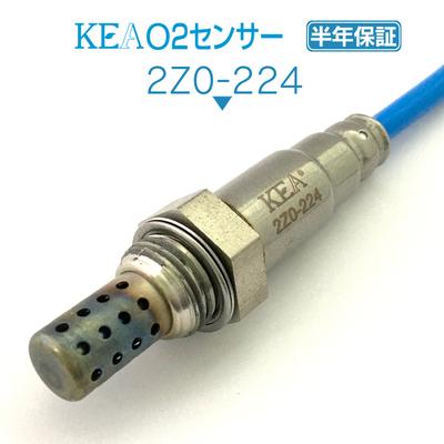KEA O2センサー 2Z0-224 ( マツダ教習車 BL6FJ BK5P Z602-18-861A 下流側用 )