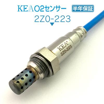 KEA O2センサー 2Z0-223 ( マツダ教習車 BK5P Z601-18-861A  )