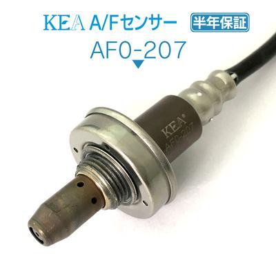 KEA A/Fセンサー ( O2センサー ) AF0-207 ( インプレッサ GRB GVB 22641AA500 フロント側用 )