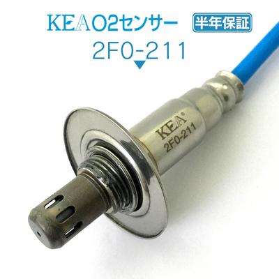 KEA O2センサー 2F0-211 ( レガシィB4 BMG 22690AB010 リア側用 )