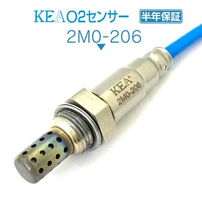KEA O2センサー 2M0-206 ( エクリプススパイダー D53A MR507387 フロント下流側用 )