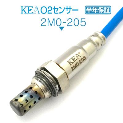 KEA O2センサー 2M0-205 ( エクリプススパイダー D53A MN158757 フロント上流側用 )