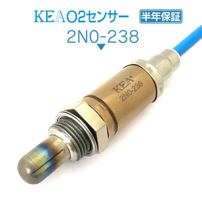 KEA O2センサー 2N0-238 ( エルグランド AE50 E50 22691-VE403 左側用 )