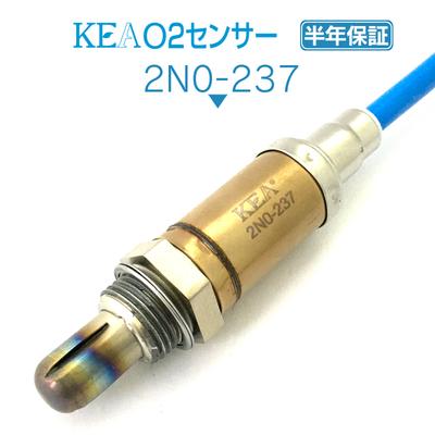 KEA O2センサー 2N0-237 ( エルグランド AE50 E50 22690-VE403 右側用 )
