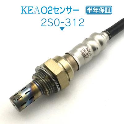 KEA O2センサー 2S0-312 ( キャロル HB25S 1A22-18-861 MT AT リア側用 )