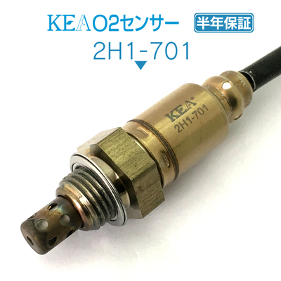 KEA O2センサー 2H1-701 ( クロスカブ110 C110X JA45 36532-K90-V01  )