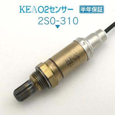 KEA O2センサー 2S0-310 ( ワゴンR MC11S MC21S 18213-76G00 1本線用 )