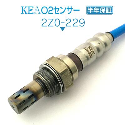 KEA O2センサー 2Z0-229 ( イクシオン CP8WF FP48-18-861B  )