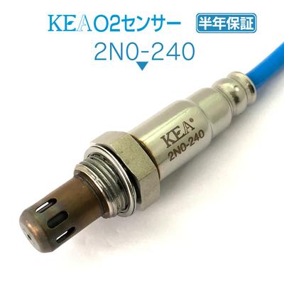 KEA O2センサー 2N0-240 ( フーガハイブリッド HY51 226A0-1KT0A リア左右側用 )