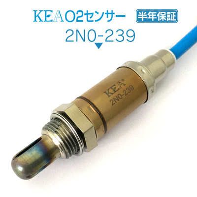 KEA O2センサー 2N0-239 ( シルビア S15 22690-1A101  )