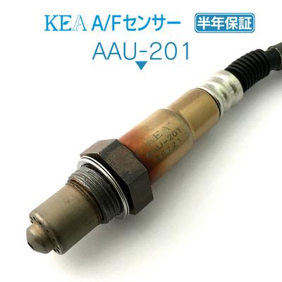 KEA A/Fセンサー ( O2センサー ) AAU-201 ( CC 06J906262AA 上流側用 )
