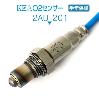 KEA O2センサー 2AU-201 ( CC 1K0998262E 下流側用 )