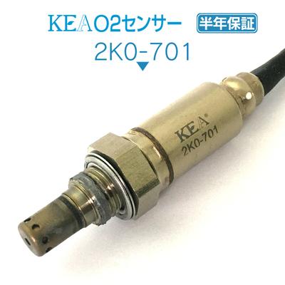 KEA O2センサー 2K0-701 ( ZRX1200 DAEG ZR1200D9F ZR1200D9FA 21176-0115  )
